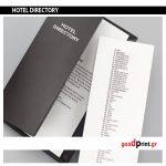 300 HOTEL DIRECTORY