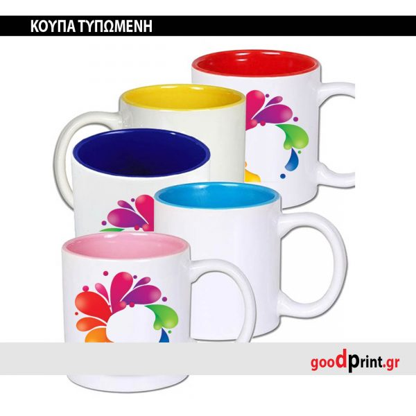 300 koypa1