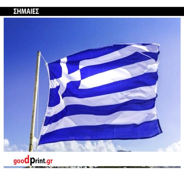 300 FLAG 1