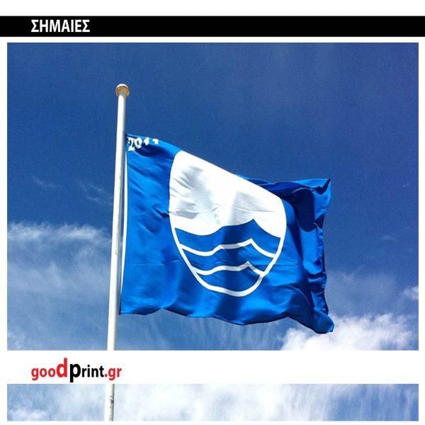 300 FLAG 2