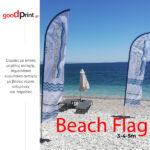 beach-flag